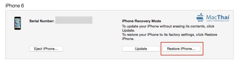 macthai-how-to-downgrade-from-ios-9-to-ios-8-4-1.33 PM