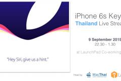 macthai-iphone-6s-keynote-thailand-live-streaming