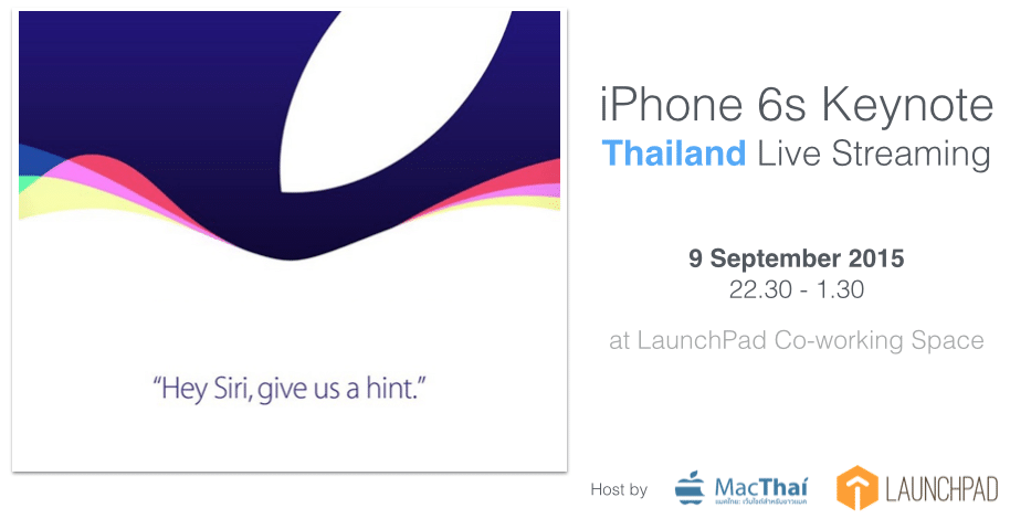 macthai-iphone-6s-keynote-thailand-live-streaming