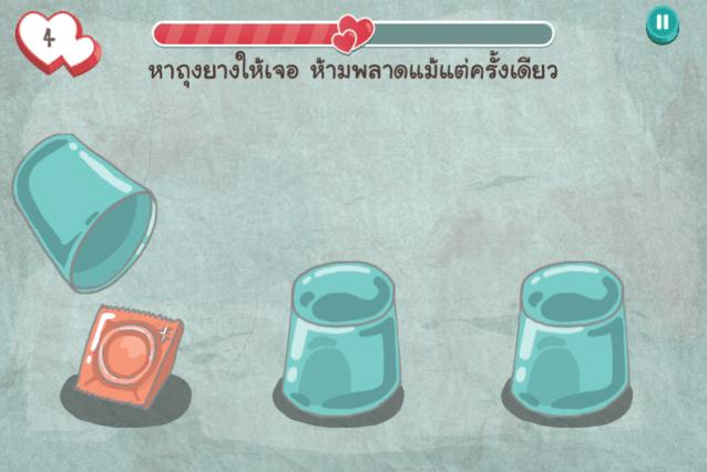 me-sex-education-thai-app-by-thaihealth-sex-not-yet-4