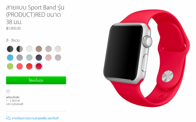 new-apple-watch-color-band-shipping-today-7