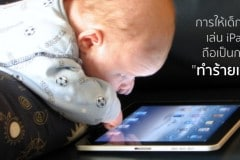 psychologist-say-giving-child-to-play-ipad-tablet-is-like-child-abuse