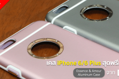 review-ibacks-aluminium-case-featured