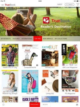 review-truebook-21