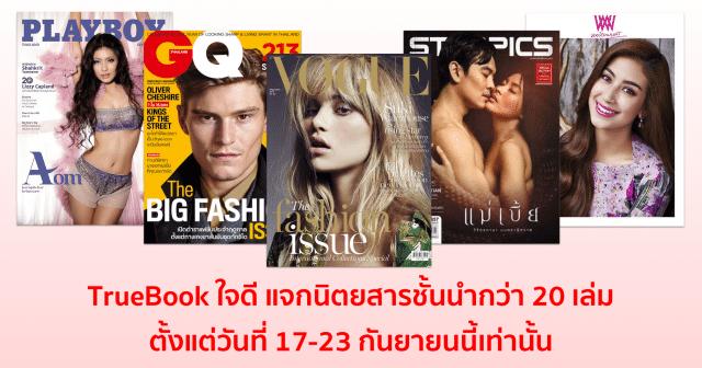 review-truebook-35