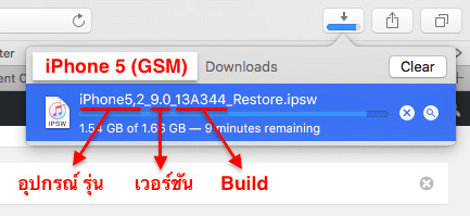 tips-how-to-backup-and-restore-ios-by-itunes-5