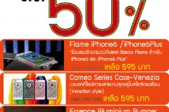 ibacks-promotion-thailand-mobile-expo-october-2015