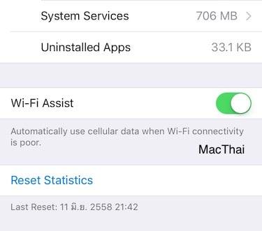 ios-9-wi-fi-assist