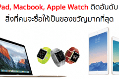 ipad-macbook-apple-watch-tops-in-wish-list-holiday-gifts