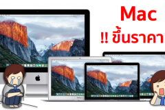 mac-increase-price-thai-baht-2015