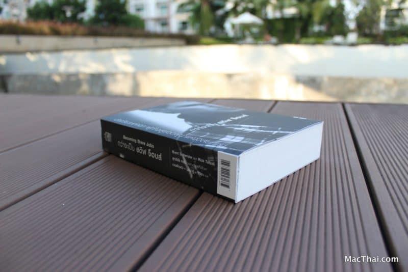 macthai-review-becoming-steve-jobs-book-003