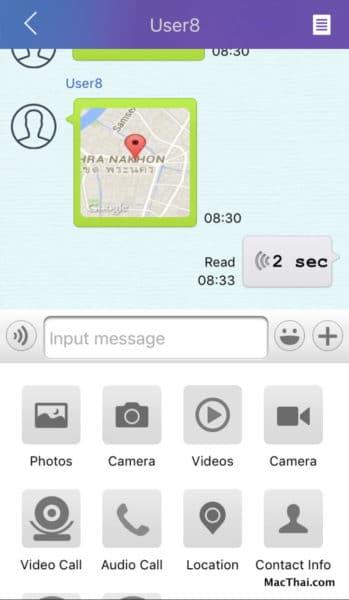macthai-review-cat-telecom-service-chat-003