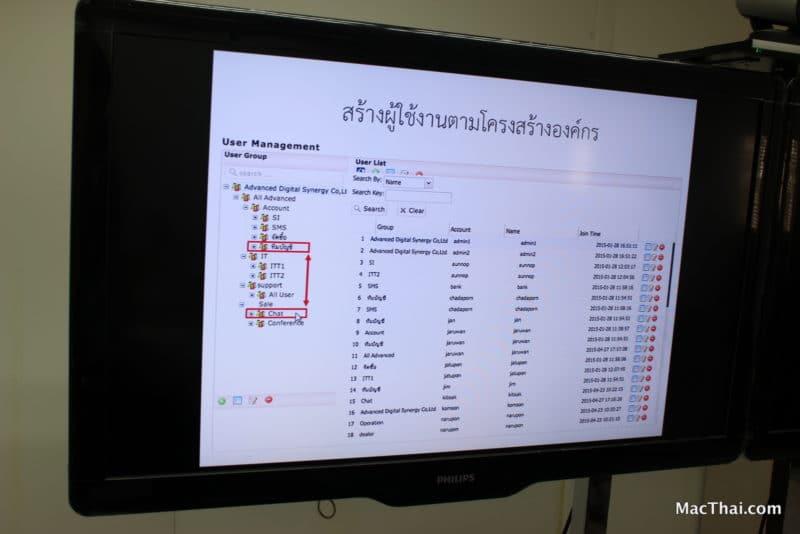 macthai-review-cat-telecom-service-chat-0031