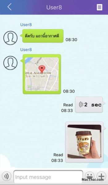 macthai-review-cat-telecom-service-chat-004
