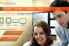 macthai-review-cat-telecom-service-chat-008a.54 AM