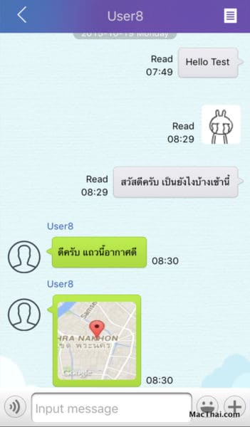 macthai-review-cat-telecom-service-chat
