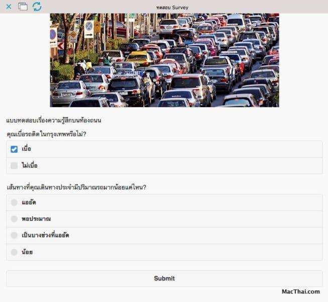 macthai-review-cat-telecom-service-chat.43 AM