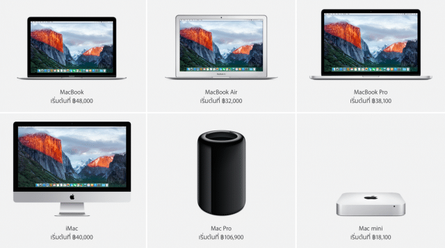 reasons-should-buy-apple-product-from-online-store-2