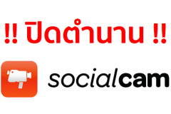 socialcam-close-service-29-october-2015