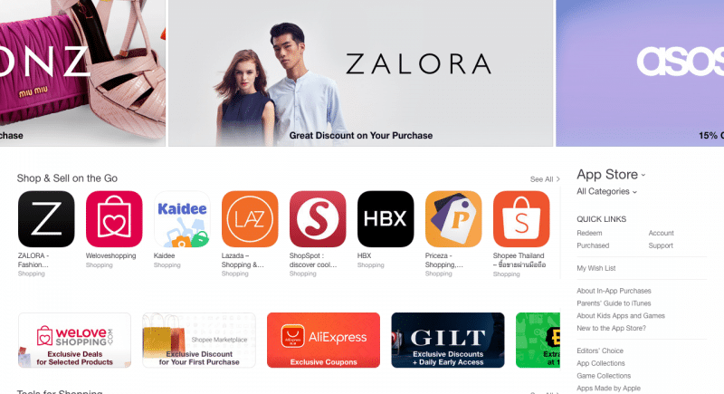 app-store-shopping-category-2
