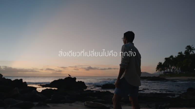 apple-air-iphone-6s-ads-thai-version-2-show-3d-touch