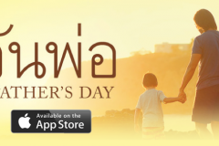 apple-launch-section-for-father-day-in-thailand