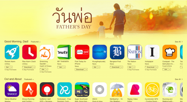 apple-launch-section-for-father-day-in-thailand-3