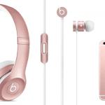Beats Solo 2 Wireless และ urBeats สี Rose Gold เริ่มวางจำหน่ายแล้ววันนี้