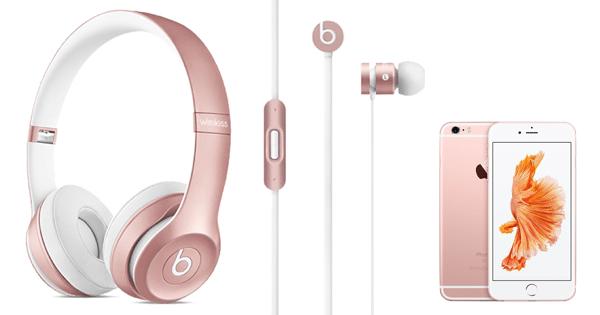 beats-solo2-wireless-urbeats-rose-gold
