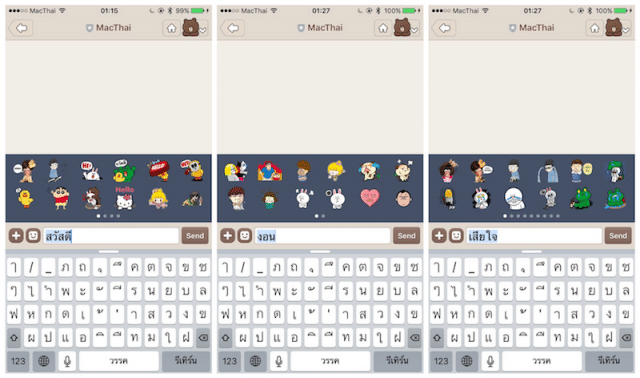how-to-open-display-suggestions-line-sticker-emoji-in-thai-3
