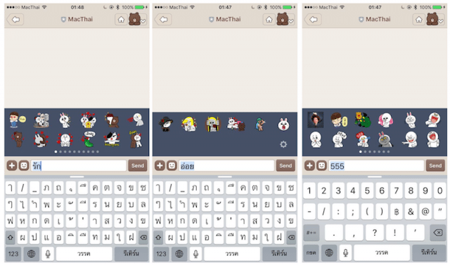 how-to-open-display-suggestions-line-sticker-emoji-in-thai-4