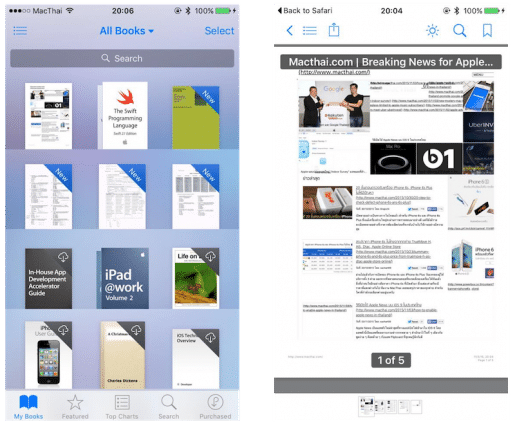 how-to-save-pdf-to-ibooks-ios-9-os-x-7