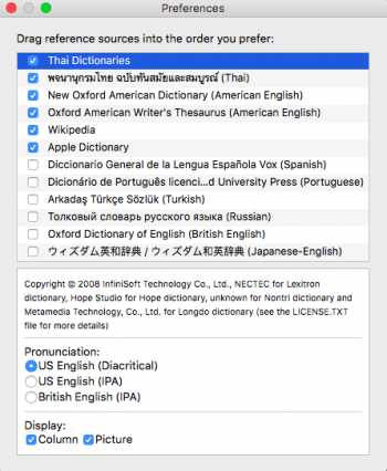 install-dictionary-th-en-on-mac-osx-6