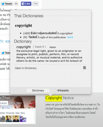 install-dictionary-th-en-on-mac-osx-7