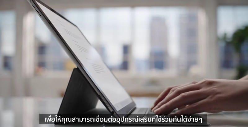 ipad-pro-clip-intro-sub-thai