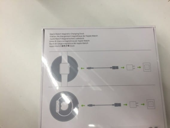 leaked-photos-reveal-new-apple-watch-charging-dock-gallery-4