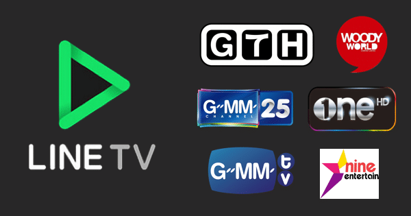 Line Tv จับมือพาร์ทเนอร์ยักษ์ใหญ่แห่งวงการ พร้อมผลิตซีรีย์