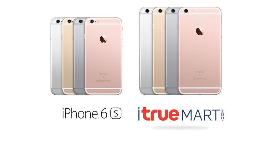 macthai-itruemart-iphone-6s