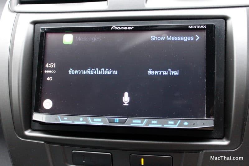 macthai-pioneer-carplay-android-auto-AVH-X8750BT-024