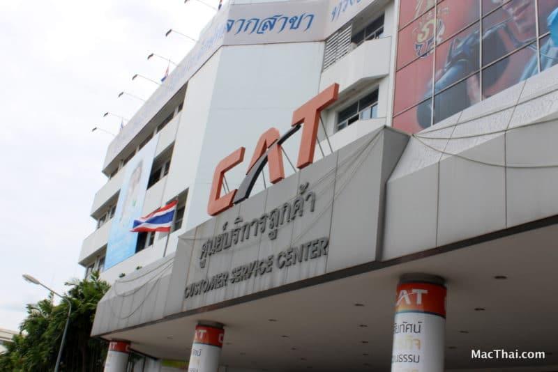 macthai-review-cat-telecom-service-telepresence-17