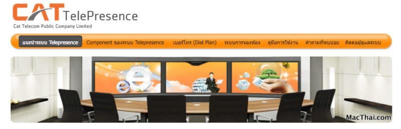 macthai-review-cat-telecom-service-telepresence-2