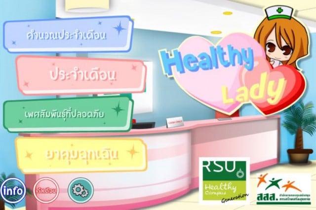 me-sex-education-thai-app-by-thaihealth