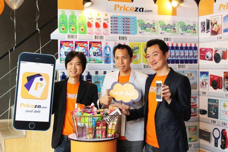 price-za-application1
