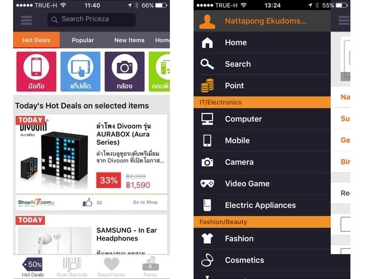 priceza-app-4