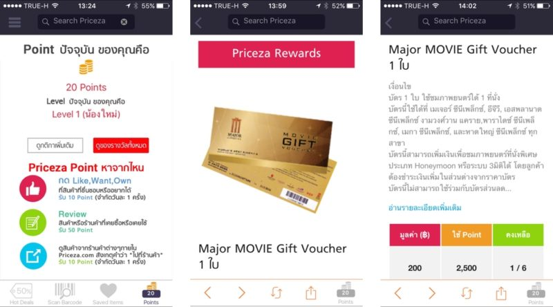 priceza-app-5
