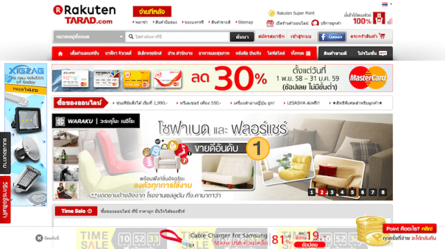 rakuten-tarad-google-thailand-promote-google-adwords-for-smb-3