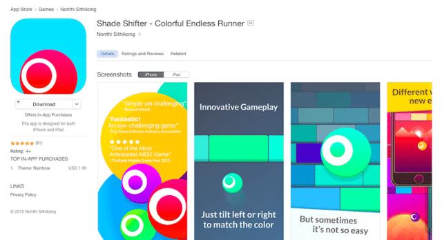 shade-shifter-games-ios
