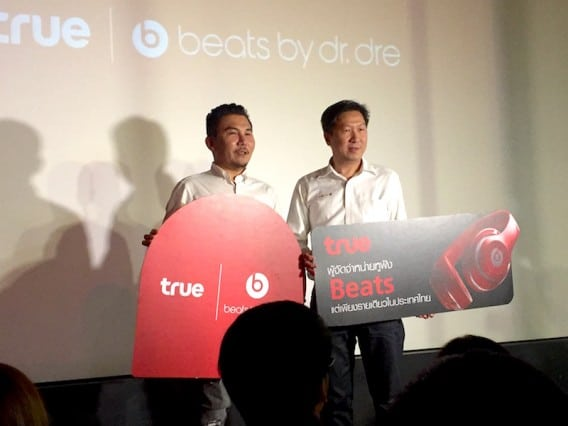 true announce beats seller thailand-25