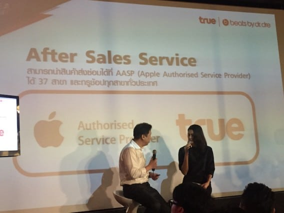 true announce beats seller thailand-26