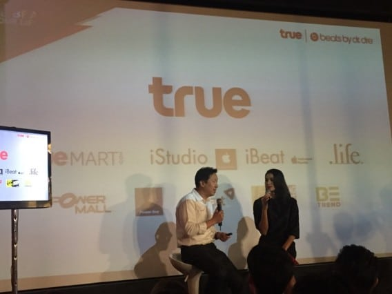 true announce beats seller thailand-6